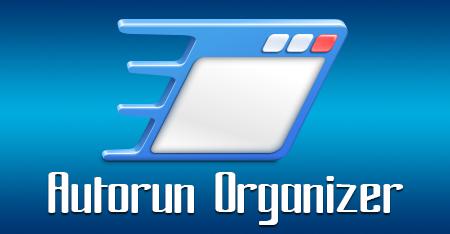 Организатор Автозапуска программ при загрузке Windows