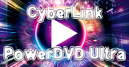 CyberLink PowerDVD Ultra 17 + Ключ