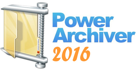 PowerArchiver 2016 + Код активации