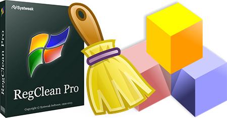 SysTweak RegClean Pro + Ключ