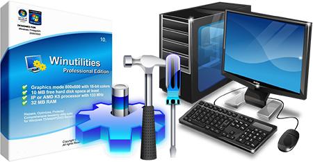 WinUtilities Pro + Ключ