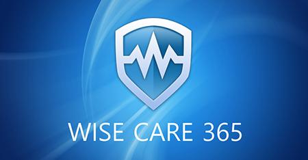 Wise Care 365 Pro + Ключ