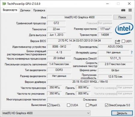 GPU-Z Rus portable