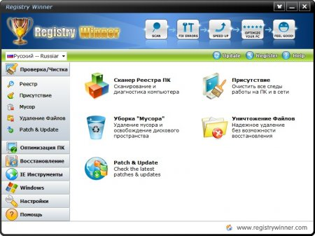 Registry Winner portable