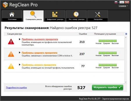 SysTweak RegClean Pro portable