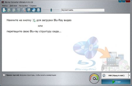 VSO Blu-ray Converter Ultimate portable