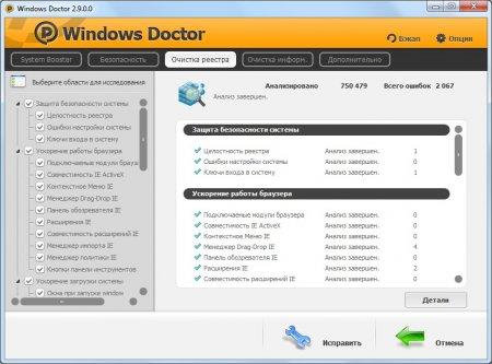 Windows Doctor portable