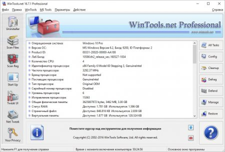 WinTools net Premium portable