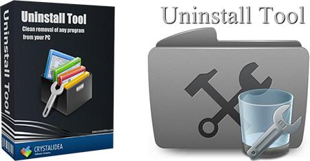 Uninstall Tool + Ключ