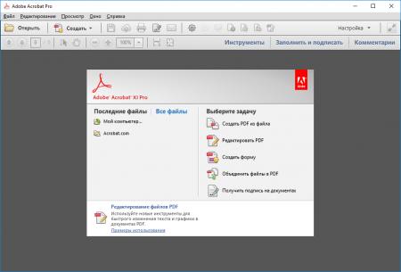 Adobe Acrobat XI Pro portable