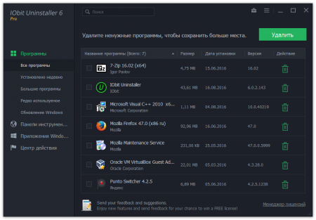 IObit Uninstaller Pro portable