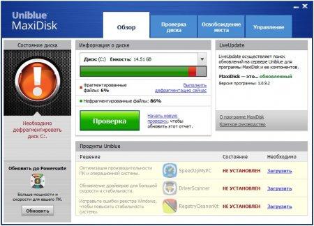 Uniblue MaxiDisk portable