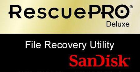 RescuePRO Deluxe + Серийный номер