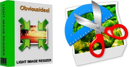 Light Image Resizer 5 на Русском + Ключ