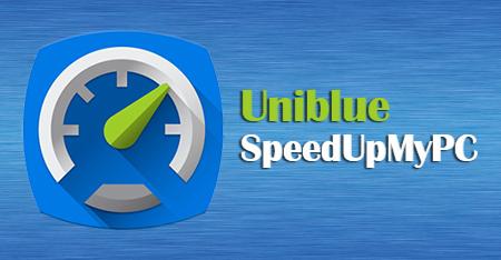 Uniblue SpeedUpMyPC 2017 + Ключ