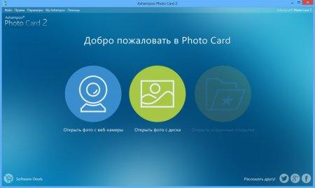 Ashampoo Photo Card portable