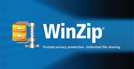 WinZip Pro + Ключ